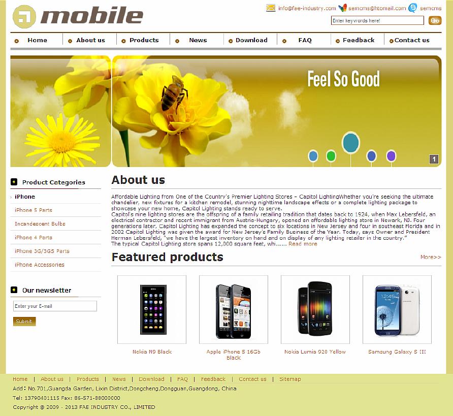 SEMCMS_手机配件淡黄色模版